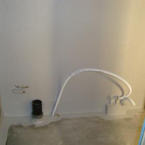 Støpt gulv, og opplegg til vegghengt klosett